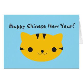 Cartão Ano novo chinês feliz