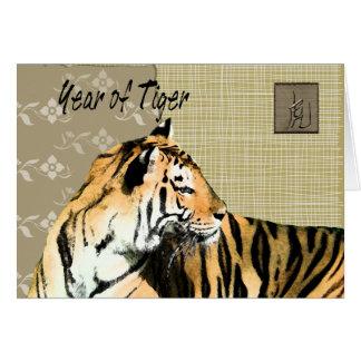 Cartão Ano novo chinês feliz! - Ano do tigre