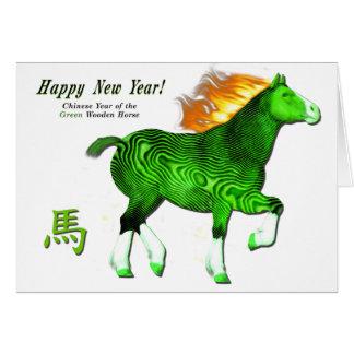 Cartão Ano novo chinês feliz do cavalo de madeira verde