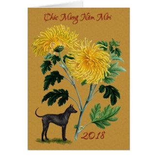 Cartão Ano novo de Tet do vietnamita do cão 2018