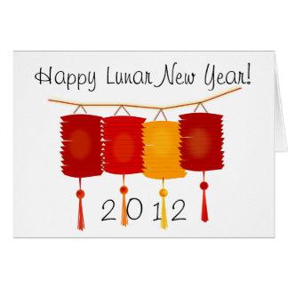 Cartão Ano novo lunar