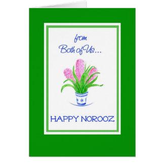 Cartão Ano novo persa dos jacintos bonito de ambos nós