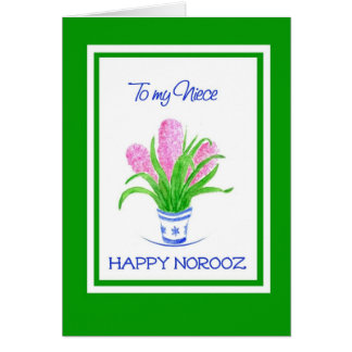 Cartão Ano novo persa dos jacintos bonito, para a