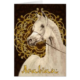 Cartão árabe cinzento do cavalo