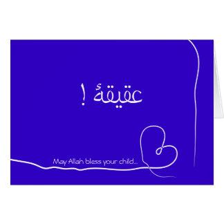 Cartão árabe do bebê das felicitações do
