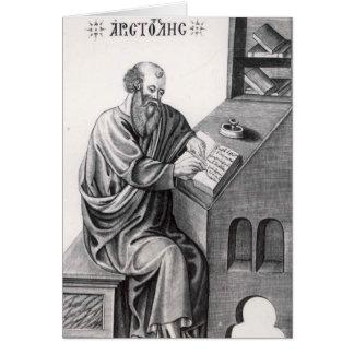 Cartão Aristotle