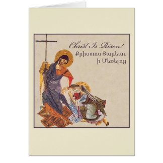 Cartão arménio da páscoa do vintage