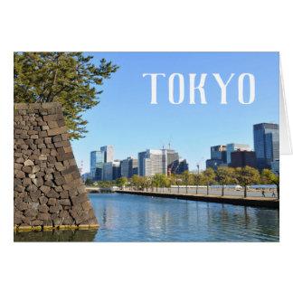 Cartão Arranha-céus em Tokyo, Japão