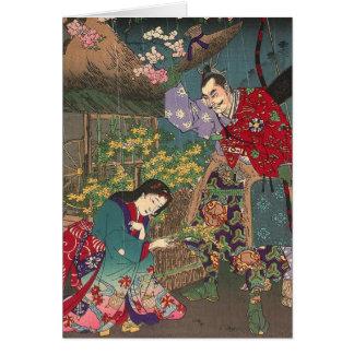 Cartão Arte bonita japonesa do samurai da gueixa