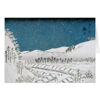 Cartão Arte do japonês de Hiroshige