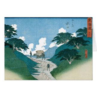 Cartão Arte do japonês do vintage
