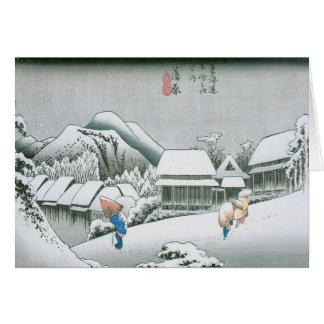 Cartão Arte do japonês do vintage de Hiroshige