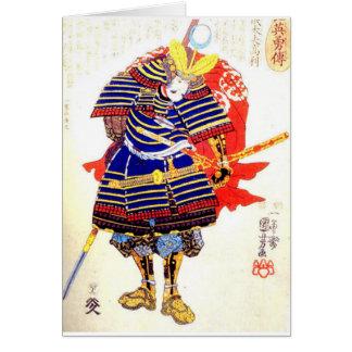 Cartão Arte japonesa clássica Japão do samurai