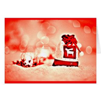 Cartão Arte-Natal 124 de Cartão-Feriado do cumprimento