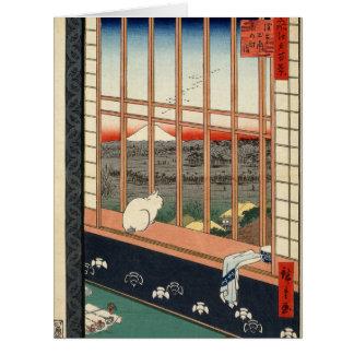 Cartão Asakusa Ricefields e festival de Torinomachi