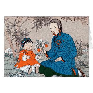 Cartão asiático do dia das mães da mãe & da