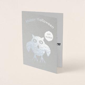 Cartão assustador da folha da coruja do partido do