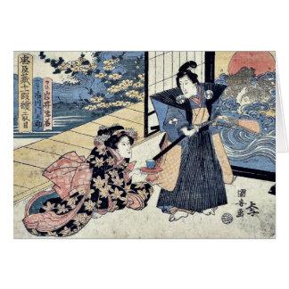 Cartão Ato dois do Chushingura por Utagawa, Kuniyasu