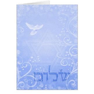 Cartão azul do redemoinho da pomba de Shalom