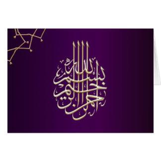 Cartão azul roxo islâmico de Bismillah