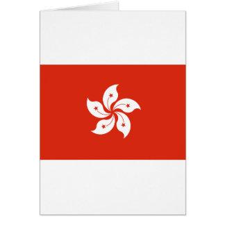 Cartão Baixo custo! Bandeira de Hong Kong