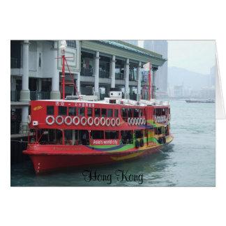 Cartão Balsa de Hong Kong