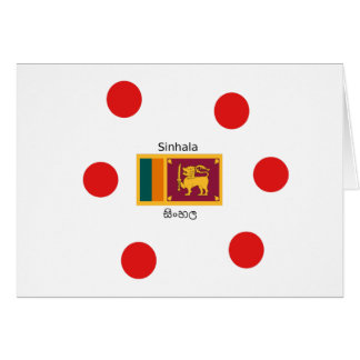 Cartão Bandeira de Sri Lanka e design da língua de