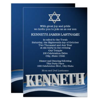 Cartão Bar de aço Mitzvah do nome da onda de Kenneth