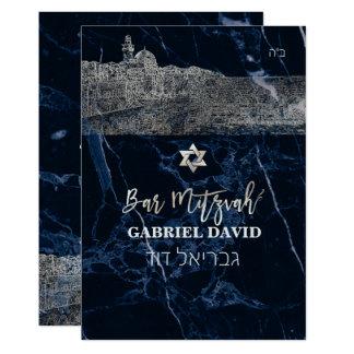 Cartão Bar de mármore azul Mitzvah de PixDezines