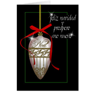Cartão bauble espanhol do White Christmas da pérola