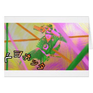 Cartão Bayonetta imprimiu