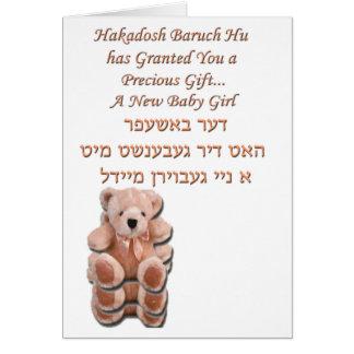 Cartão Bebê-Menina-Yiddish