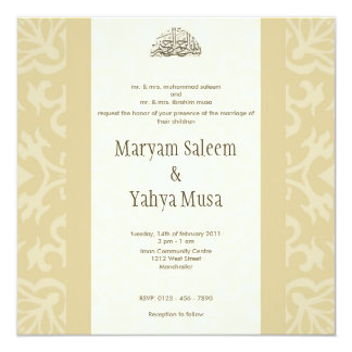 Cartão bege islâmico do convite do casamento do