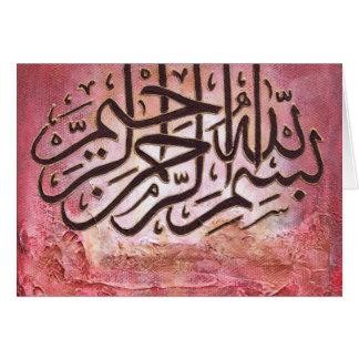 Cartão Bismillah - arte ORIGINAL