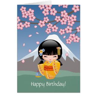 Cartão Boneca de Kokeshi do verão - aniversário japonês