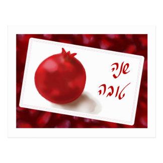 Cartão bonito de Shana Tova da romã vermelha