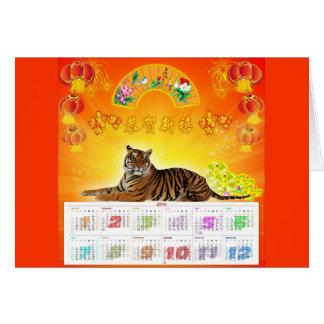 Cartão Calendário chinês 2010