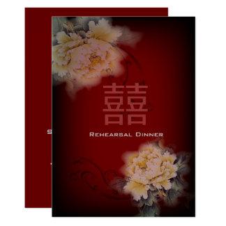 Cartão casamento chinês floral da peônia de Borgonha do