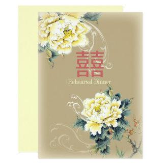 Cartão casamento chinês floral da peônia moderna do