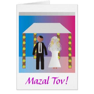 Cartão Casamento judaico/cartão de Huppa (dossel)