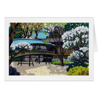 Cartão Cereja legal da ponte da cidade da vila do