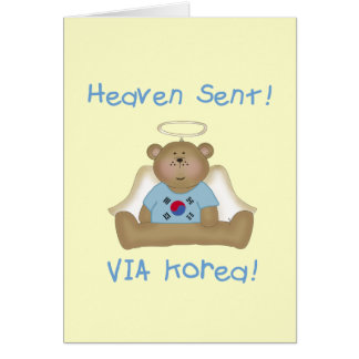Cartão Céu enviado através de Coreia (versão dos meninos)