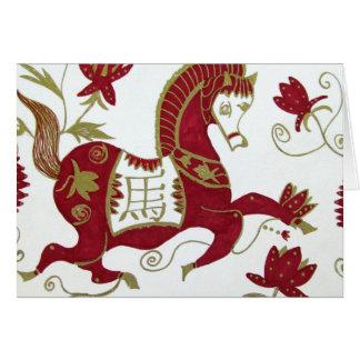 Cartão chinês da astrologia do cavalo