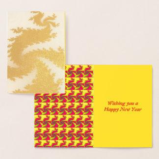 Cartão chinês da folha do dragão do ano novo