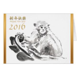Cartão chinês do ano 2016 do macaco da pintura