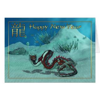 Cartão chinês do ano novo com dragão vermelho