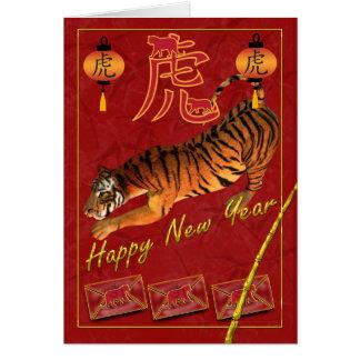 Cartão chinês do ano novo com tigre, ano do Tige