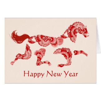 Cartão chinês do ano novo do creme do zodíaco do