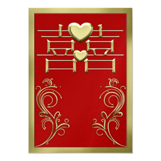 Cartão chinês do convite do casamento