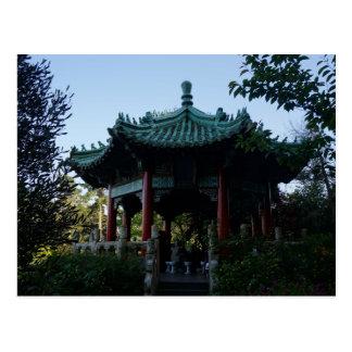 Cartão chinês do pavilhão #2 de San Francisco